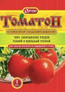tomaton